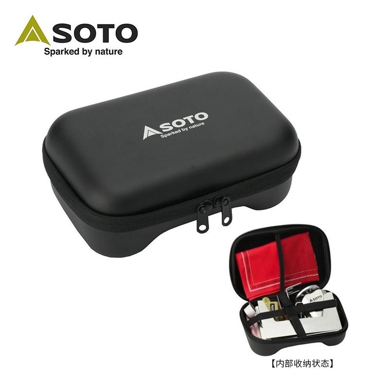 야외 캠핑 SOTO ST-310 미니 화이트 스파이더 스토브 티타늄 방풍 링 방풍 링 액세서리 스토브 장비, SOTO 다기능 보관함 ST-3103