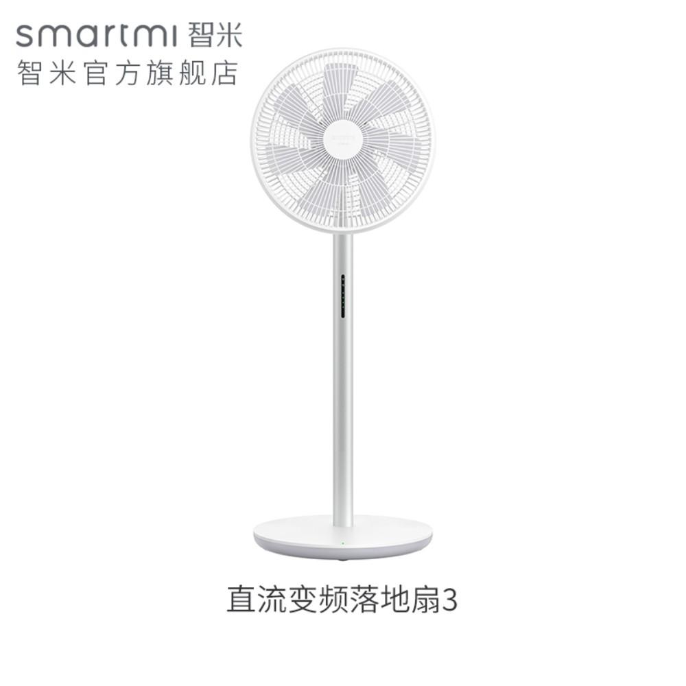 샤오미 무선 선풍기 3 (4세대), 하얀