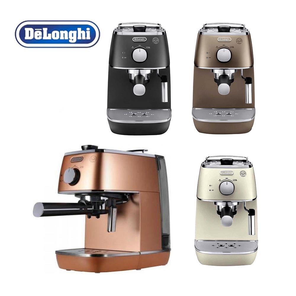 드롱기 디스틴타 커피머신 DeLonghi Distinta ECI341 독일직배송 관부가세포함, ECI341.BZ Future Bronze