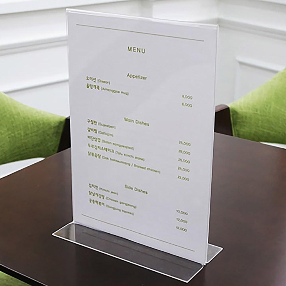 A4 T자형 투명 양면 인쇄물 꽂이 홀더 거치대 게시 판, 제품선택, 세로