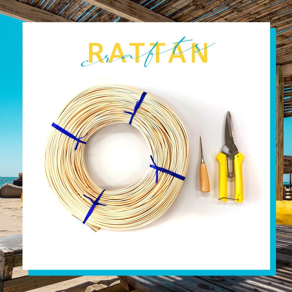 라탄공예 DIY 키트 라탄환심 전용가위 송곳 줄자 라탄 만들기재료 2mm 2.5mm 3mm, 1세트, 라탄 2.5mm