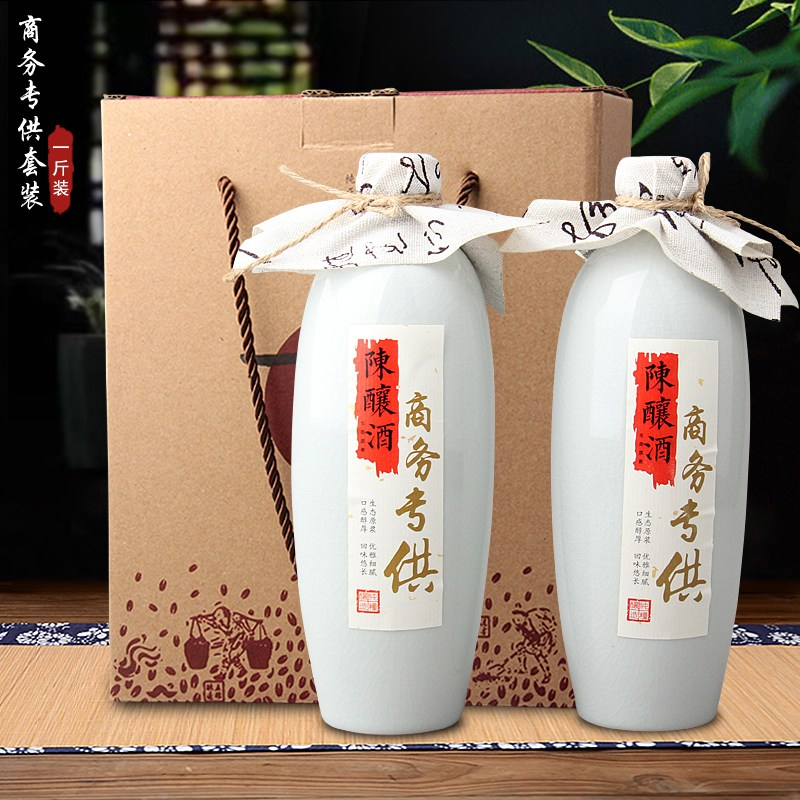 중국 선물 술병 세트 유리 도자기 주병, 개, 1kg 두청 상무전공_선물상자