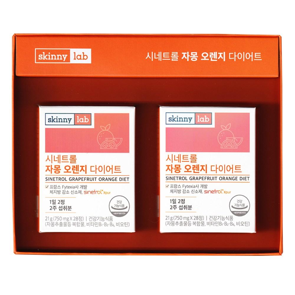 스키니랩 시네트롤 자몽 오렌지 다이어트, 1박스, 42g(750mgx56정)
