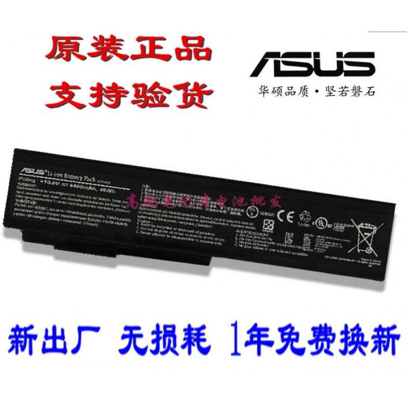 노트북 배터리 원래 ASUS N53S N61J M50 X55 N43S N43J A32-N61 N53J 노트북 배터리