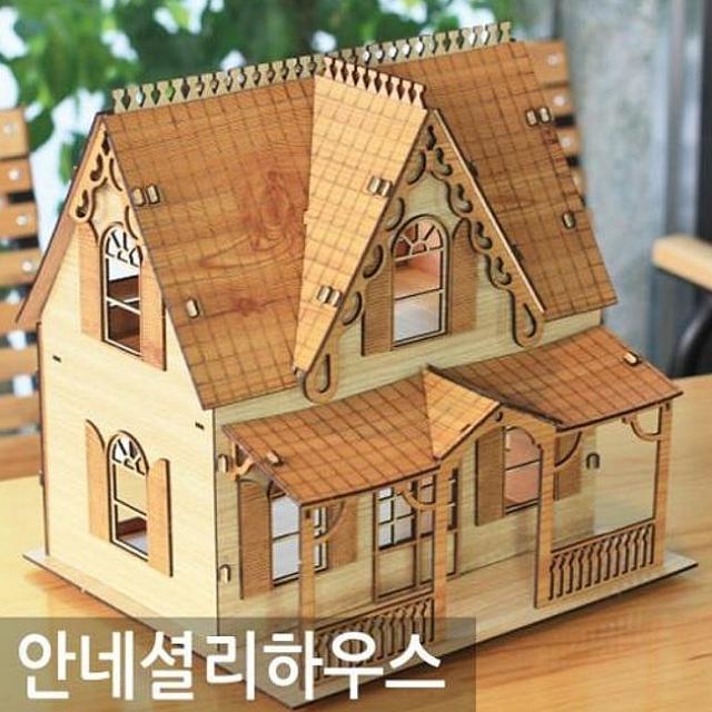 베이비윙 3D입체 조립식나무미니어쳐 안네 하우스 조각상 오브제