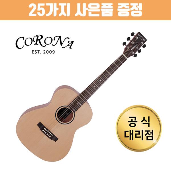 [25가지 사은품] 코로나 SD70-JR