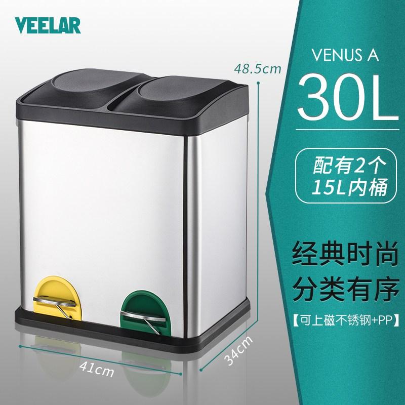 쓰레기 분류 쓰레기통 가정용 스테인리스 분리수거, AG