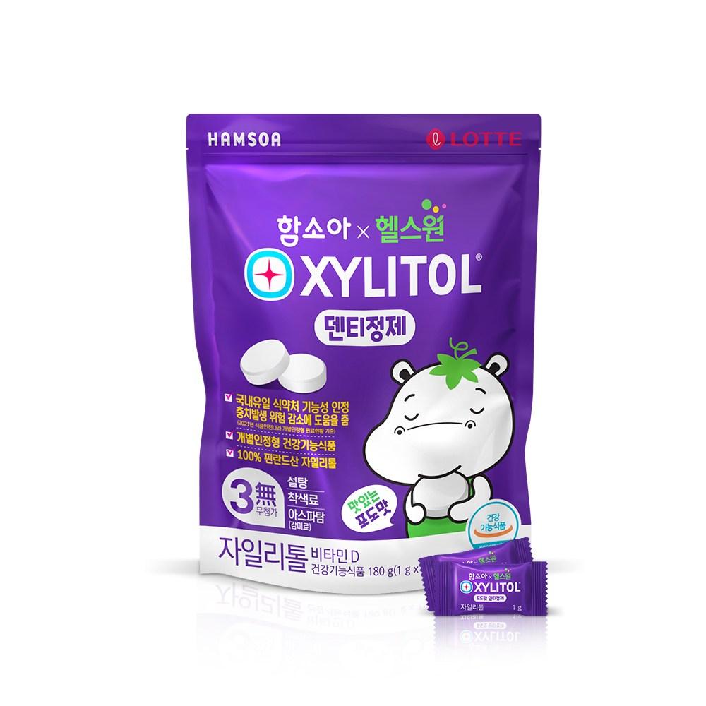 함소아 헬스원 자일리톨 캔디 포도맛, 1개, 180g