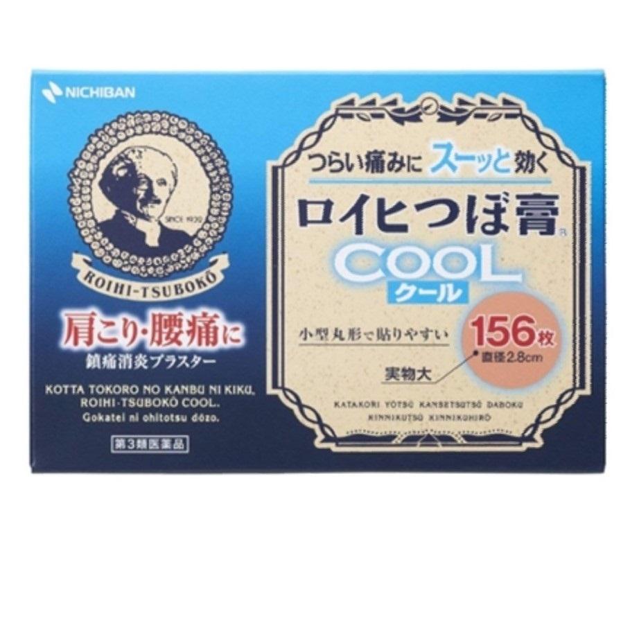 일본니찌반 쿨동전패치파스 COOL 156매