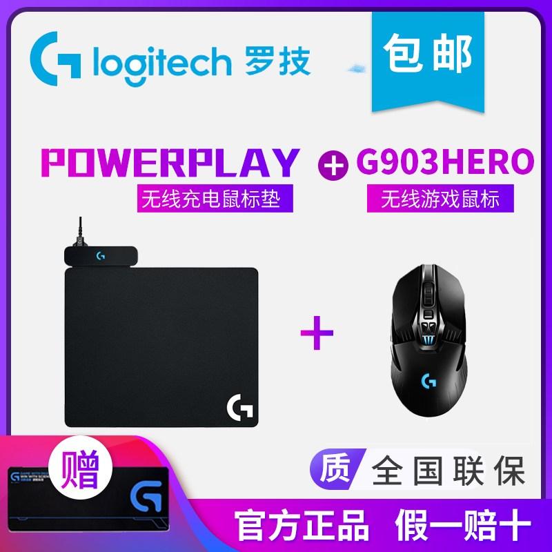 무선마우스 gpro wireless무선 유선 듀얼모드 e-sports게임마우스 GPW젠장 왕전 뉴, C01-공식모델, T06-G903HERO+powerplay+테이블패드