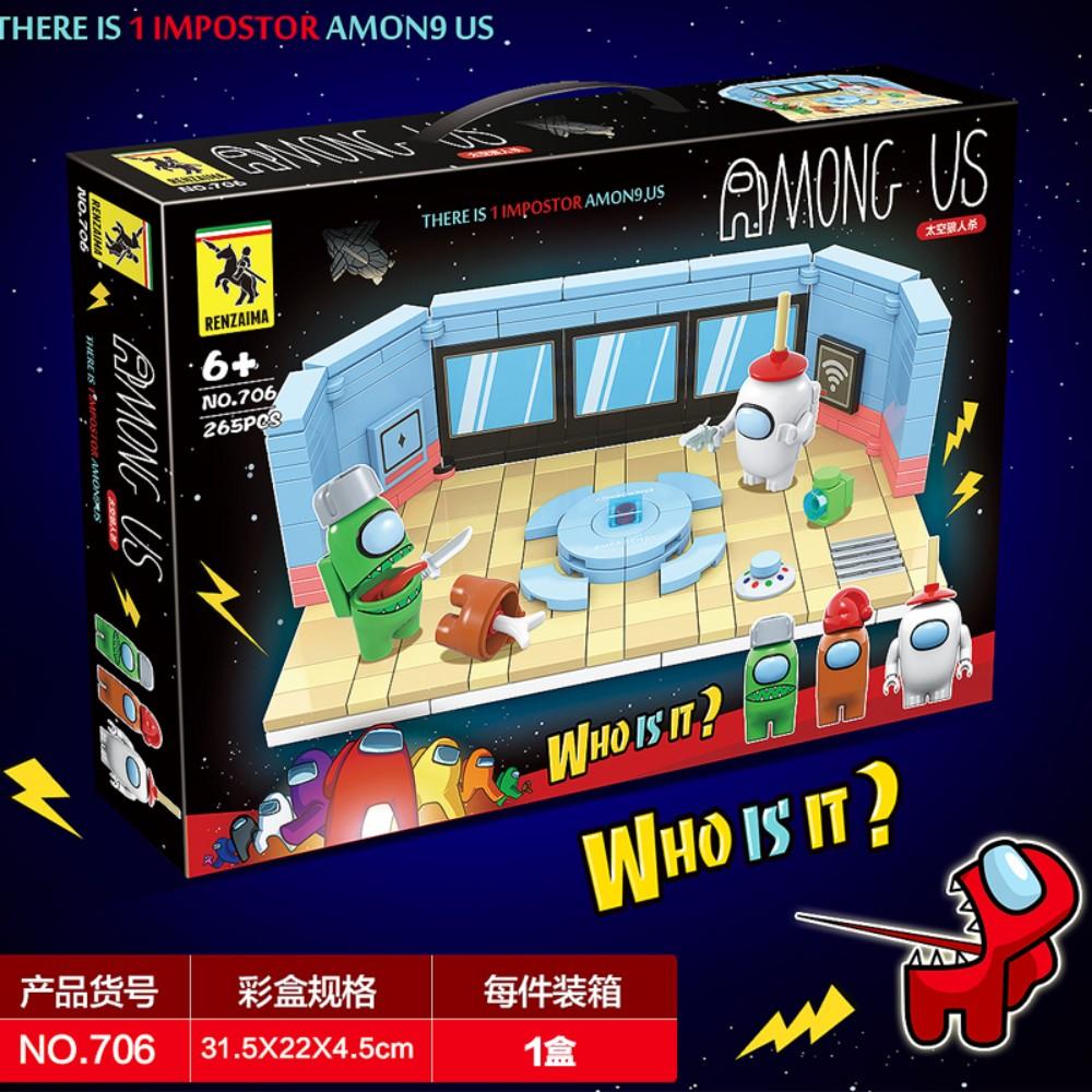 레고호환 어몽어스 레고 장난감 피규어 풀세트 Among Us, 늑대인간-식당장면[세트]수납팩+파우치제거기