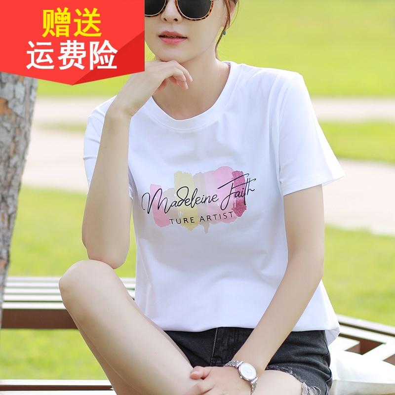 여름옷 2 69)2020년정품 짧은소매 t티셔츠여성 상의 여름시즌 화이트 루즈핏 순면 티셔츠 여름