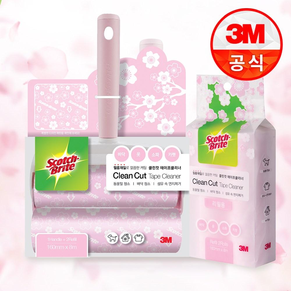 3M 스카치브라이트 클린컷 테이프클리너 벚꽃 에디션 1본품 + 4리필, 1세트