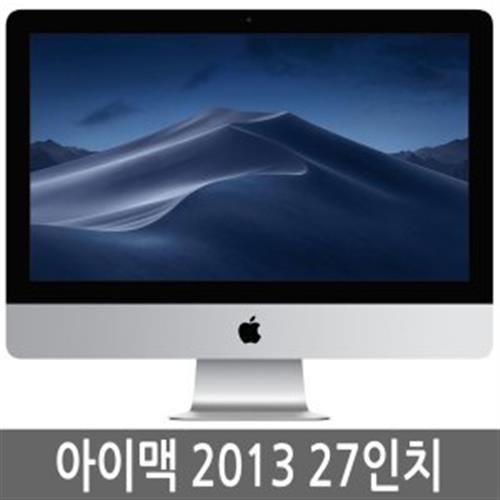 애플 아이맥 iMac 27인치 2013년형 i5/16G/1TB 정품, i5/16G/1TB A급