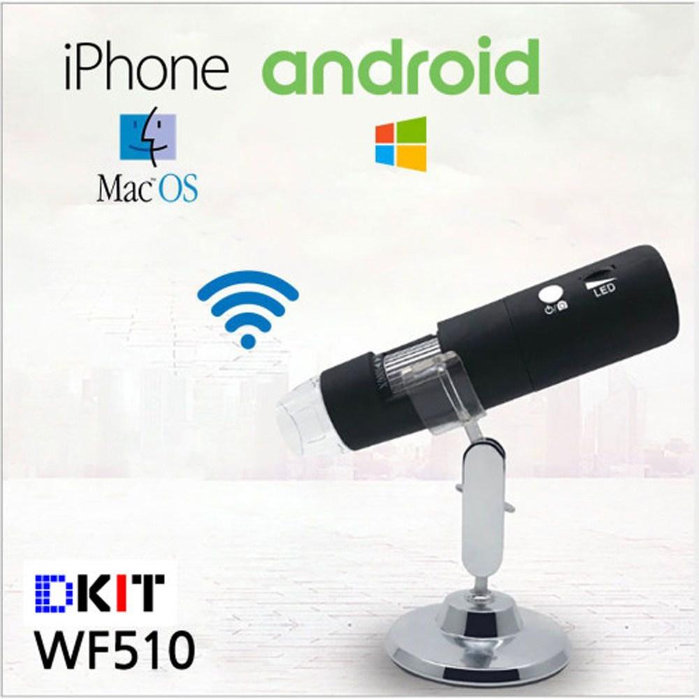 아로 와이파이 스마트폰 현미경 1000배 아이폰 안드로이드폰 WF510