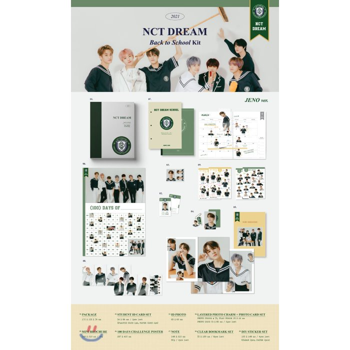 [MARK] 엔시티 드림 (NCT DREAM) - 2021 NCT DREAM Back to School Kit : 본 상품은 수령 후 단순변심 반품이 불가하..., SM ENTERTAINMENT, 음반/DVD