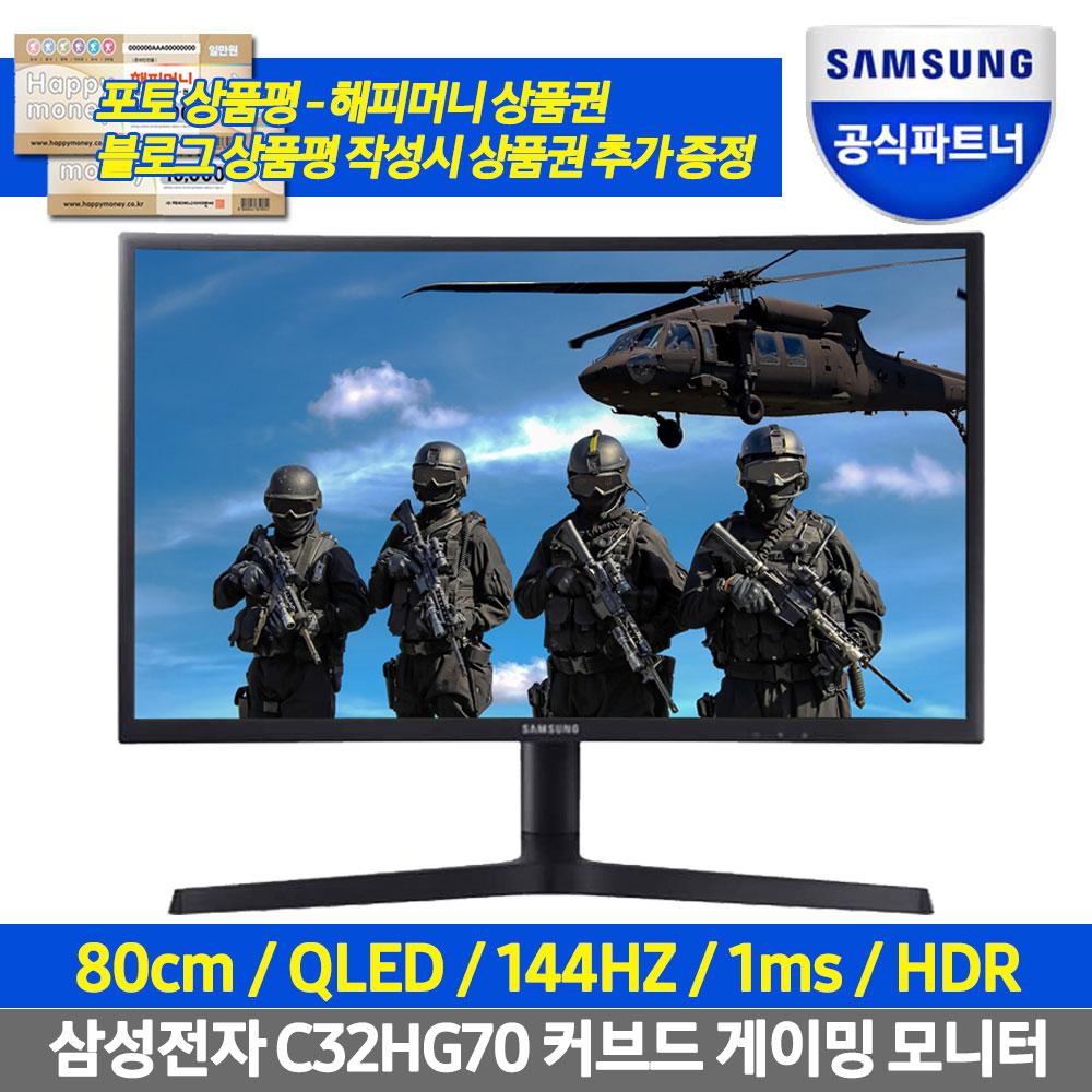 삼성전자 C32HG70 32인치 게이밍 모니터, 모델선택 : C32HG70 32인치 게이밍 모니터 144HZ