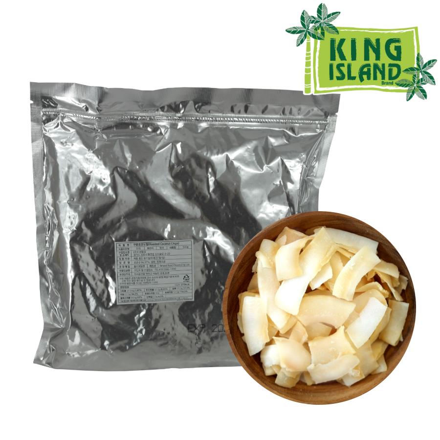 킹아일랜드 코코넛칩 코코넛과자 대용량 500g