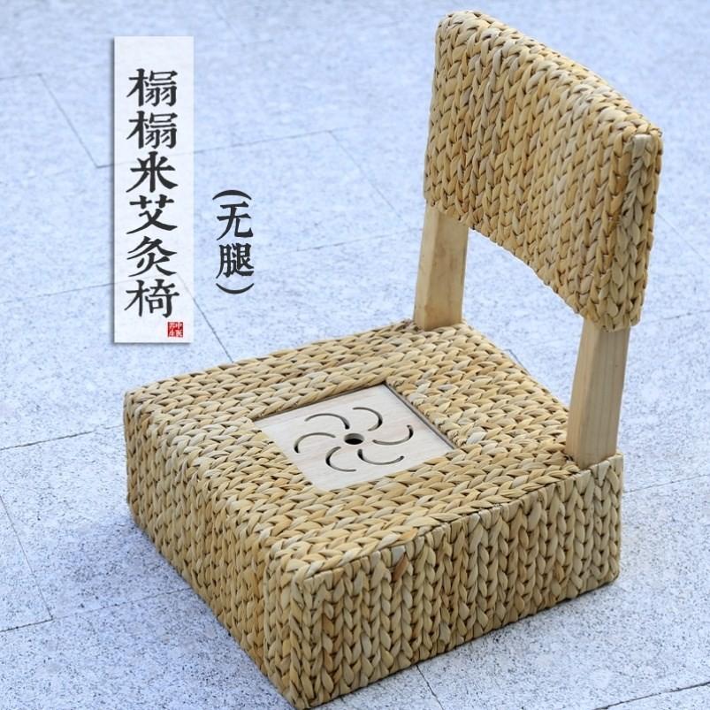 좌훈기 쑥뜸 의자 가정용추가 스툴의자 엉덩이 포함등기대는 업그레이드 치습 훈증 기계, T01-다다미 쑥뜸 의자 대금