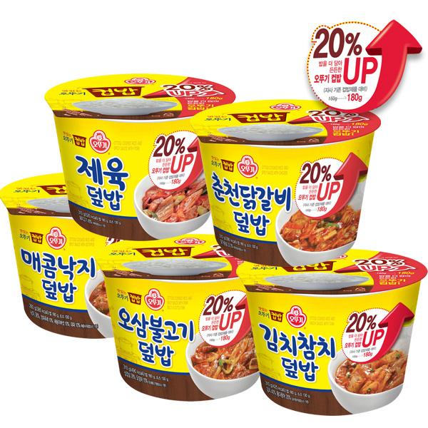오뚜기 컵밥(증량Up) 20여종 먹고싶은 맛 골라담기 옵션선택, 김치참치+제육+오삼+닭갈비+매콤낙지