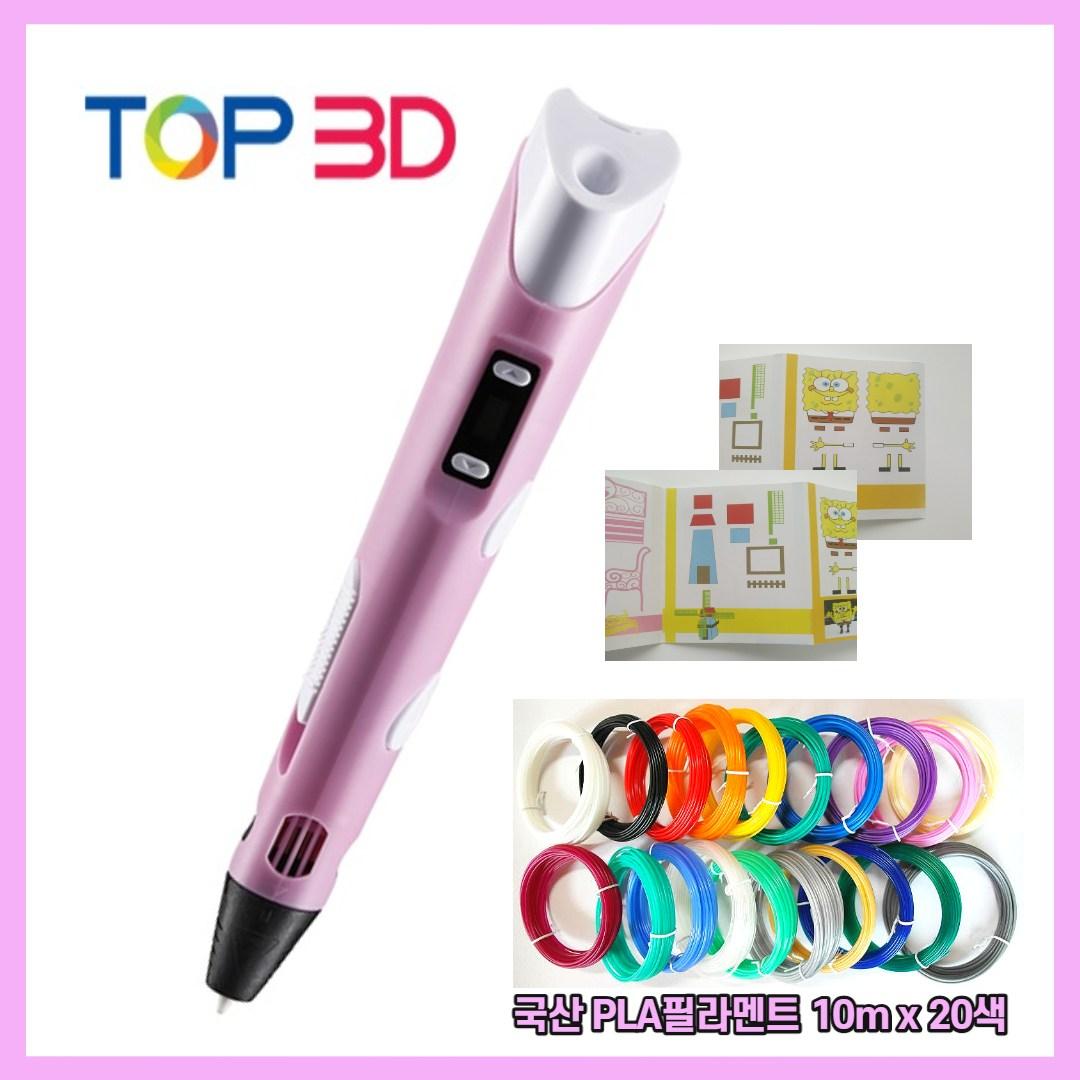 TOP3D 3D펜 PLA필라멘트 도안북 올인원세트, 3D펜(핑크펜+PLA10m 20색 세트)
