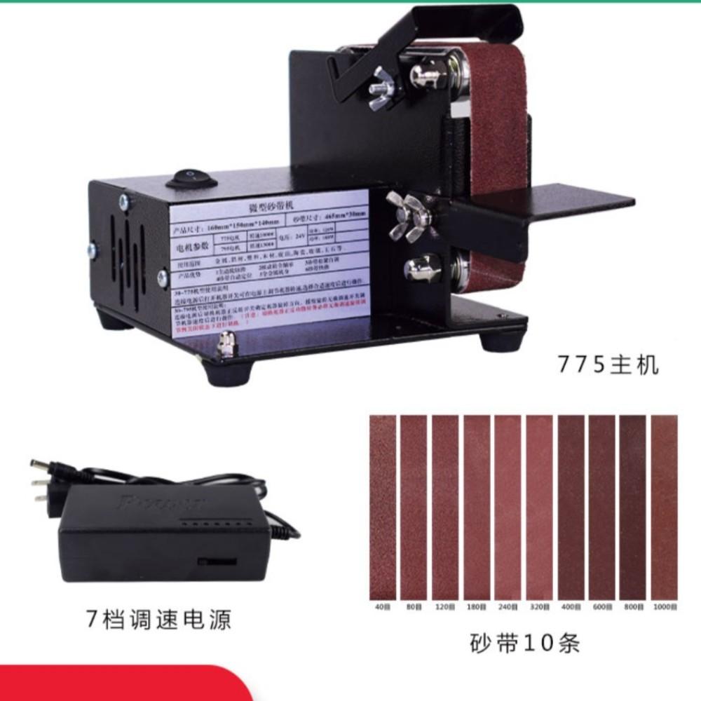 탁상  미니 DIY 연마기 머신 샌딩기, A개 (POP 2266270084)