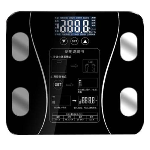HERA헤라 가정용 디지털 스마트 인바디 체중계 블랙 체지방 몸무게 측정, 단일상품