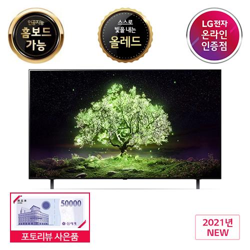 LG 올레드 OLED TV OLED55A1ENA 55인치, 스탠드형
