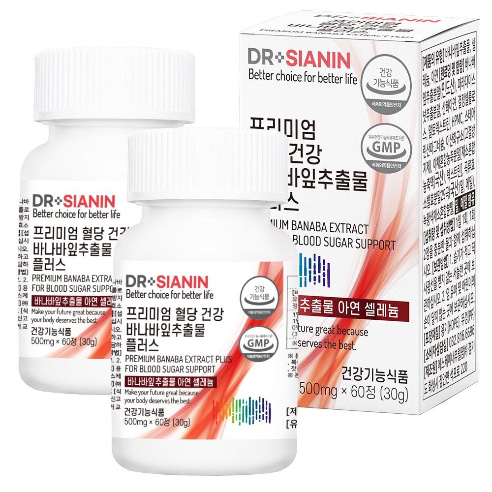 [당뇨 영양제] 닥터시아닌 프리미엄 혈당 건강 바나바잎추출물 플러스, 2개, 60정 - 랭킹6위 (53600원)