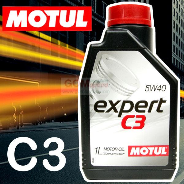 MOTUL (모튤)엑스퍼트 C3 5W40(1L) 합성엔진오일 현대 기아 R엔진 DPF CRDI VGT 벤츠 BMW 아우디 르노 겸용 엔진오일, 1개