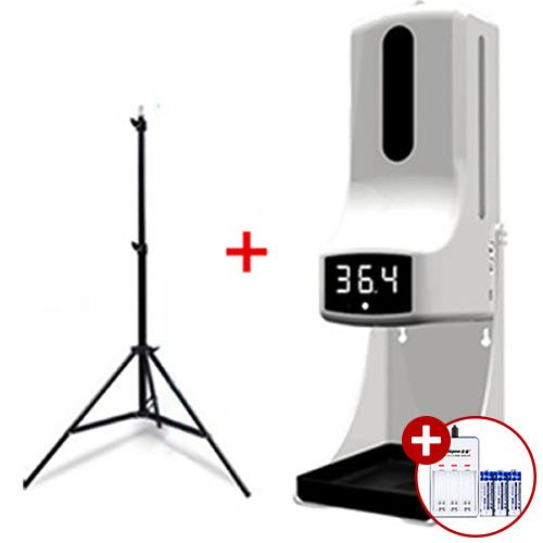 손소독기 겸 비접촉식 체온측정기 K9PRO / 건전지+삼각대 포함 / 대용량 자동 손소독기, 본체+건전지+삼각대