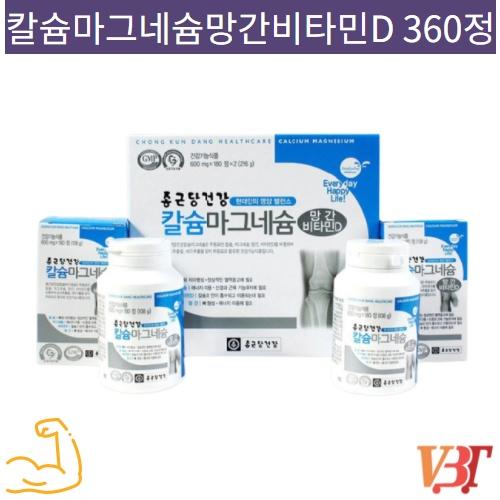모유수유칼슘 한쪽 오른쪽 눈떨림 마그네슘 비타민D결핍증 30대후반여자선물