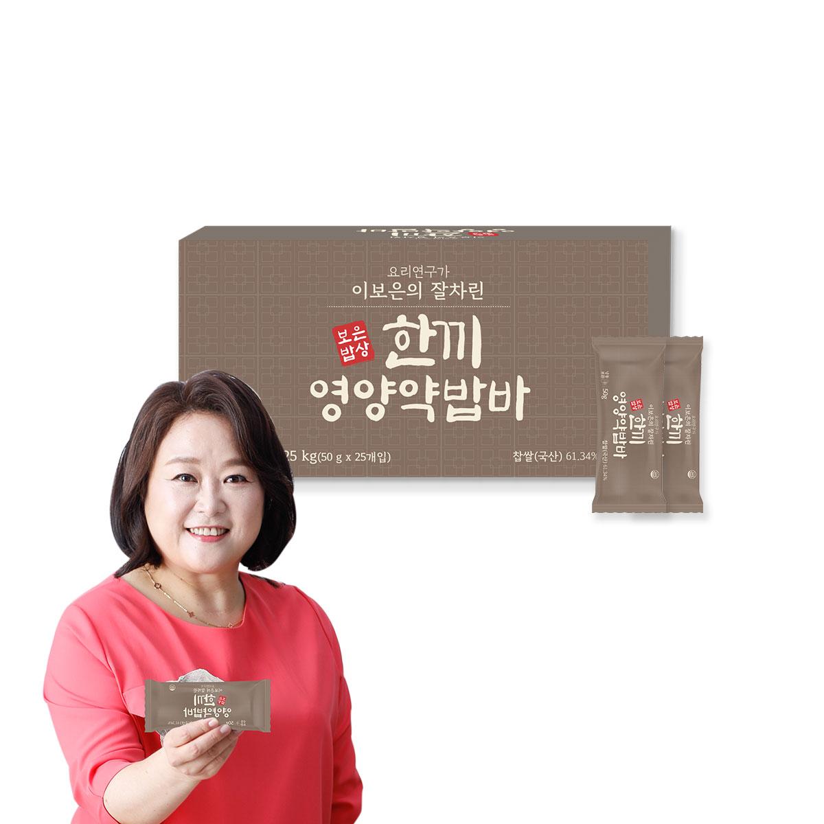이보은의 잘차린한끼 영양 약밥바 50g x 25개