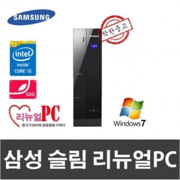 UNX934654윈7 삼성 I5-650 사무용컴퓨터 SSD120+500 HDMI 4G Z200 슬림, 단일옵션, 단일색상