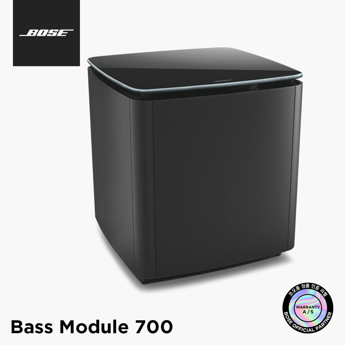 [BOSE] 보스 정품 Bass Module 700 베이스 우퍼 모듈, 블랙