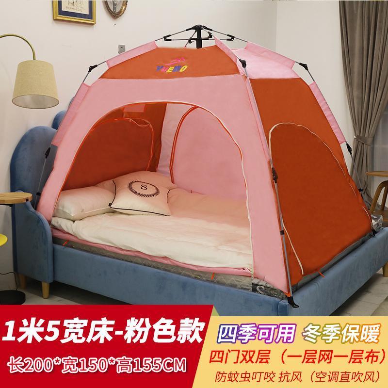 방텐트 자동 면이너 가정용 벙언 실내 겨울 침대 사계절 텐트 방풍 모기 방한 싱글 더블 텐트, 7. 색상 분류: 핑크 길이 200 폭 150 높이 155CM 1 미터 5 침대 자동