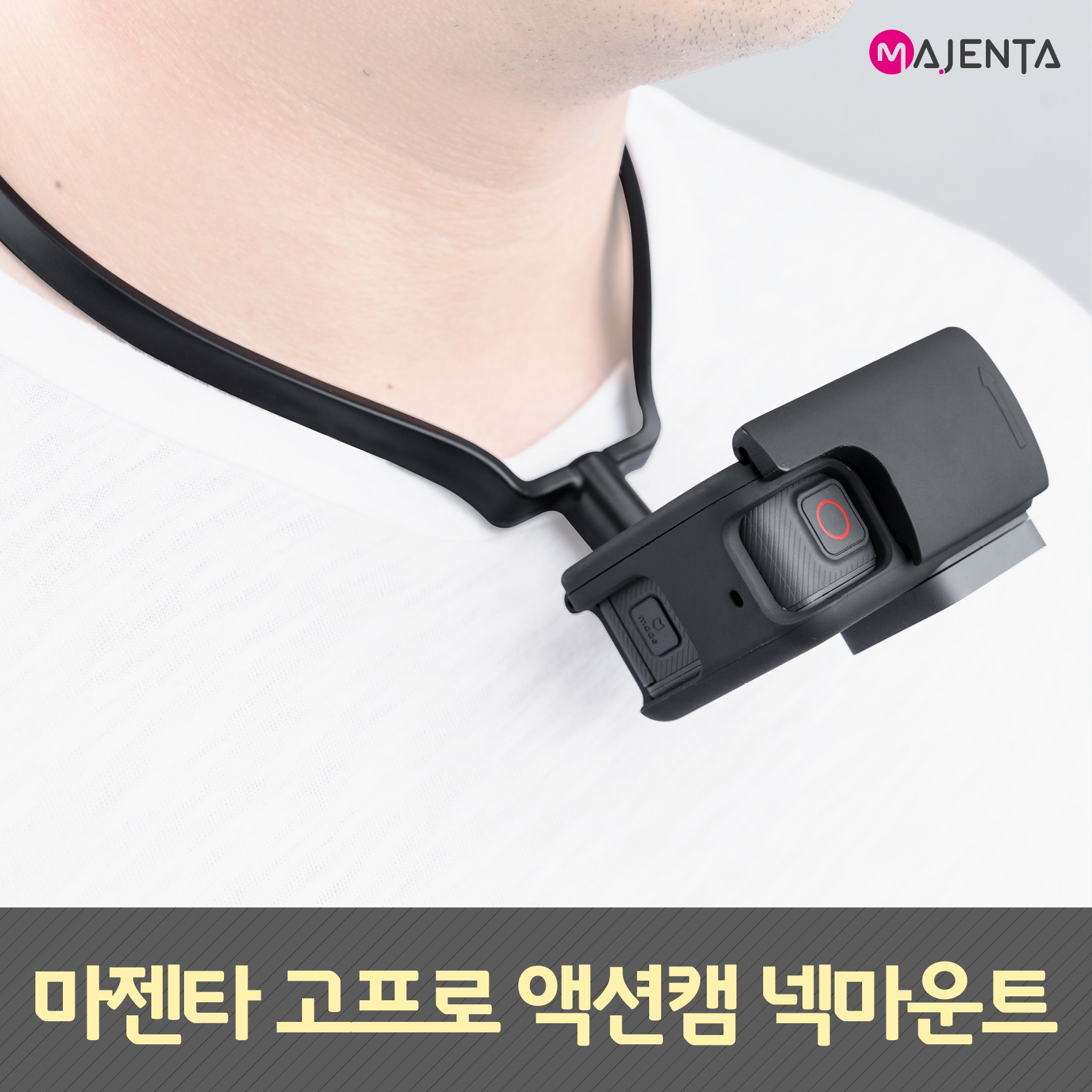 고프로 액션캠 넥마운트, 액션캠 + 변환어댑터-29-330545379