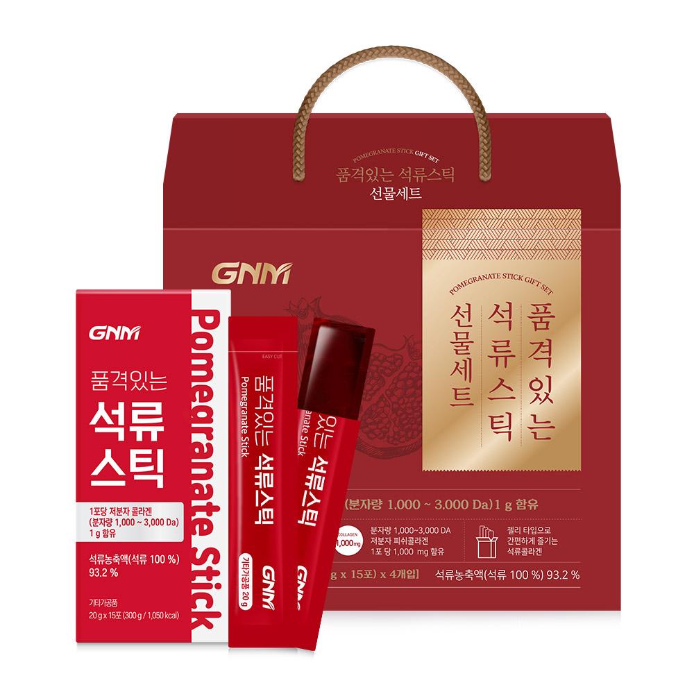 GNM자연의품격 품격있는 석류 콜라겐 젤리 스틱 선물세트 (4개입 / 총 60포), 1박스
