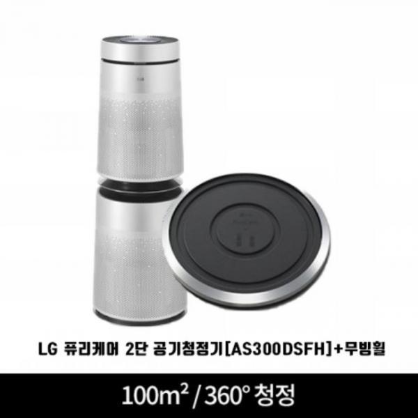 LG전자 퓨리케어 프리미엄 2단공기청정기+무빙휠 360도공기청정 6단계토탈케어 자동모드 클린부스터