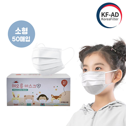 국내산 어린이 소형 해오름 마스크 일회용 50매입 3중MB필터 화이트, 1개