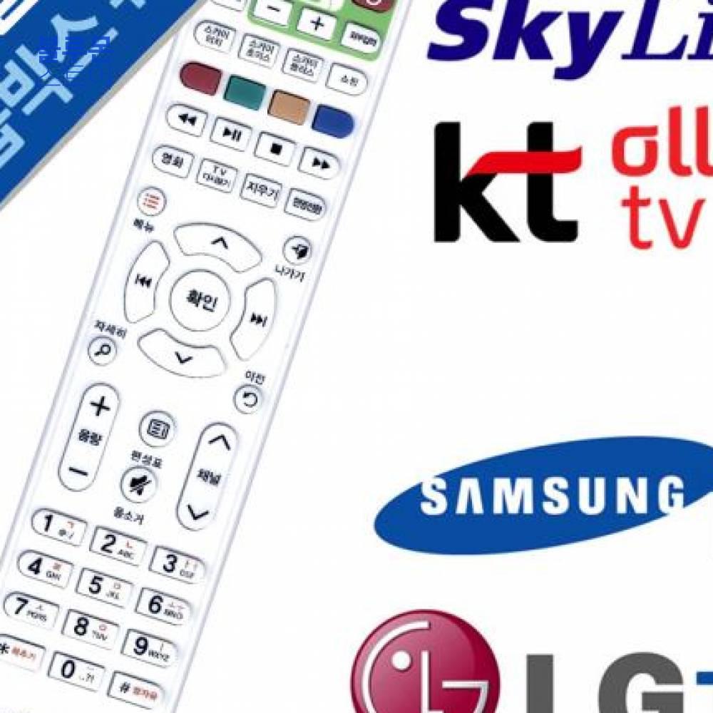 블루몬 올레TV 스카이라이프 셋톱박스리모컨 삼성 LGTV KT skylife LG, 단일상품