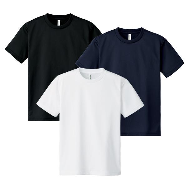 티데일리 남녀공용 에어드라이 쿨링 반팔 라운드 티셔츠 3장세트