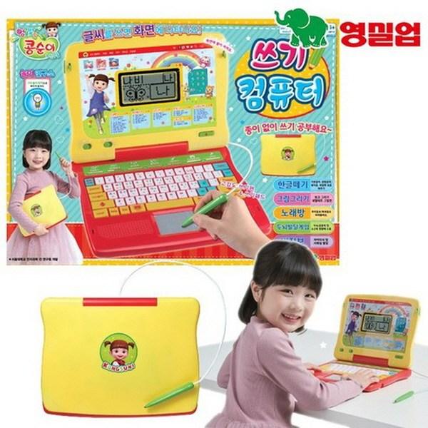 콩순이 뉴 쓰기 컴퓨터 콩순이 컴퓨터
