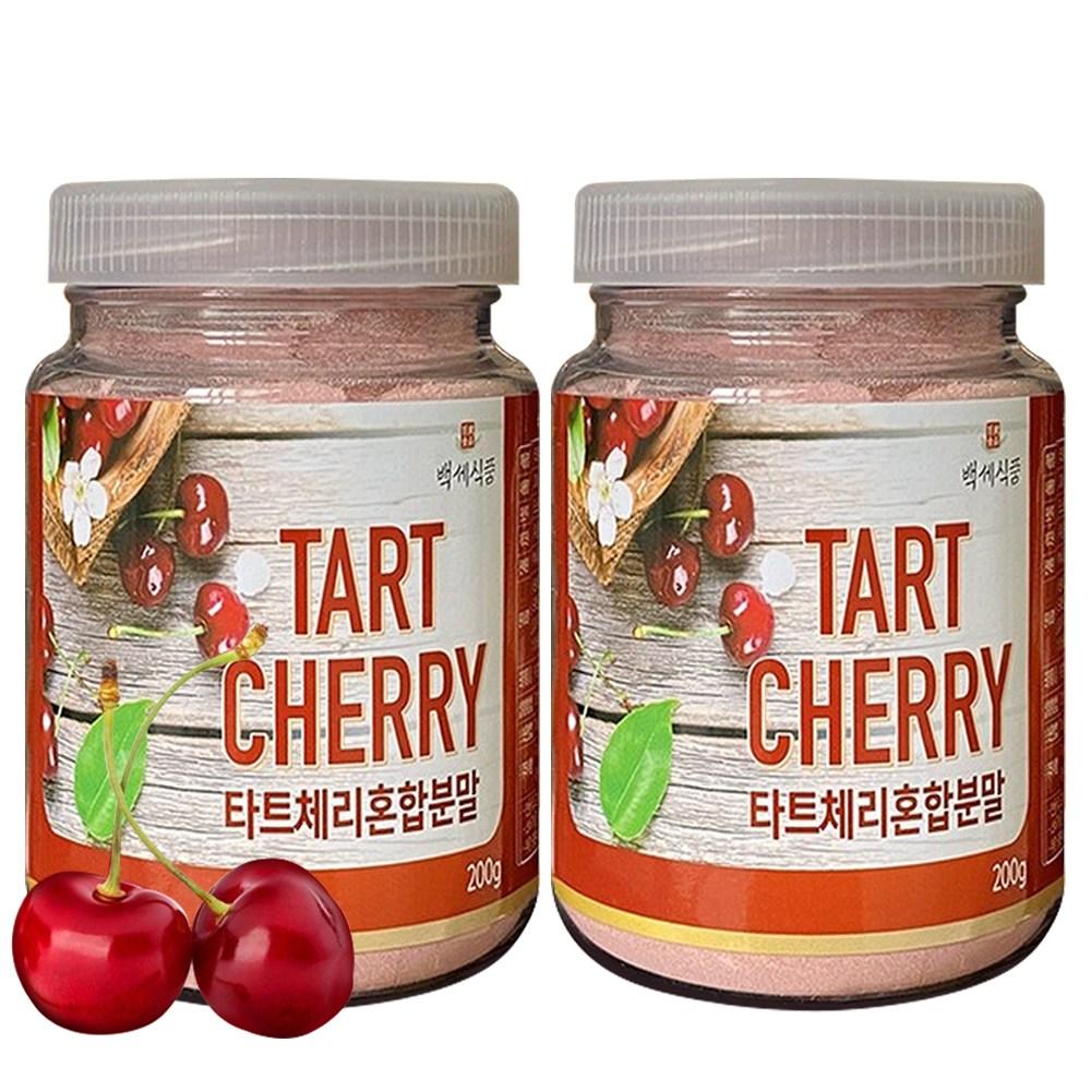 타트 체리 분말 가루 파우더 타트체리 쥬스 농축분말 불면증 숙면에 도움 대용량, 2개, 200g