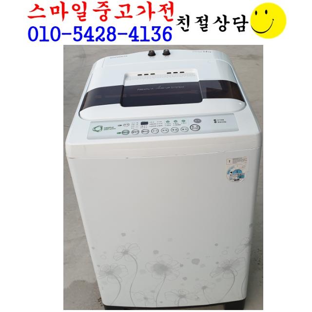 대우 중고세탁기 중고가전 방문설치 14KG 중고 일반세탁기, 대우일반세탁기