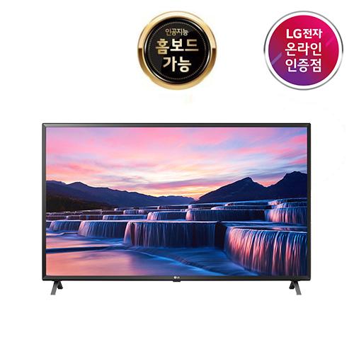 LG UHD TV 70UN7800KNA 70인치 울트라HD, 벽걸이형