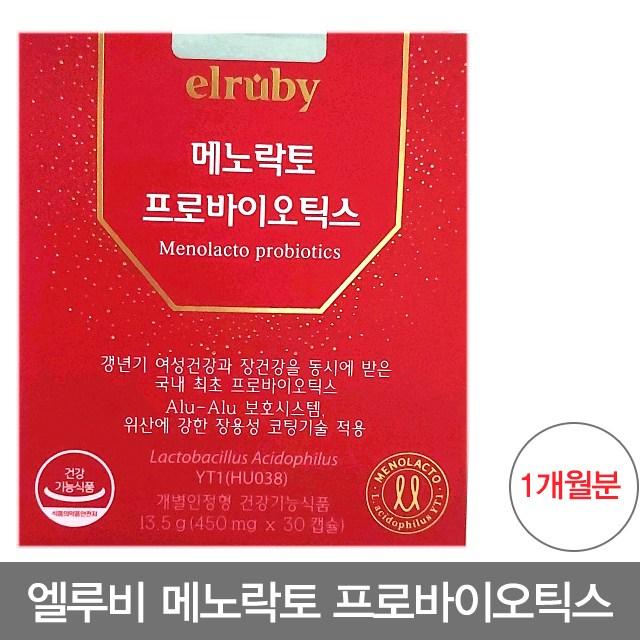 엘루비 메노락토 프로바이오틱스 갱년기 여성 유산균 1개월분(30캡슐), 1box, 30캡슐