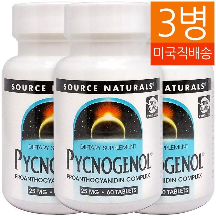 Source Naturals 소스 내추럴스 피크노제놀 Pycnogenol 25mg 60정 3병