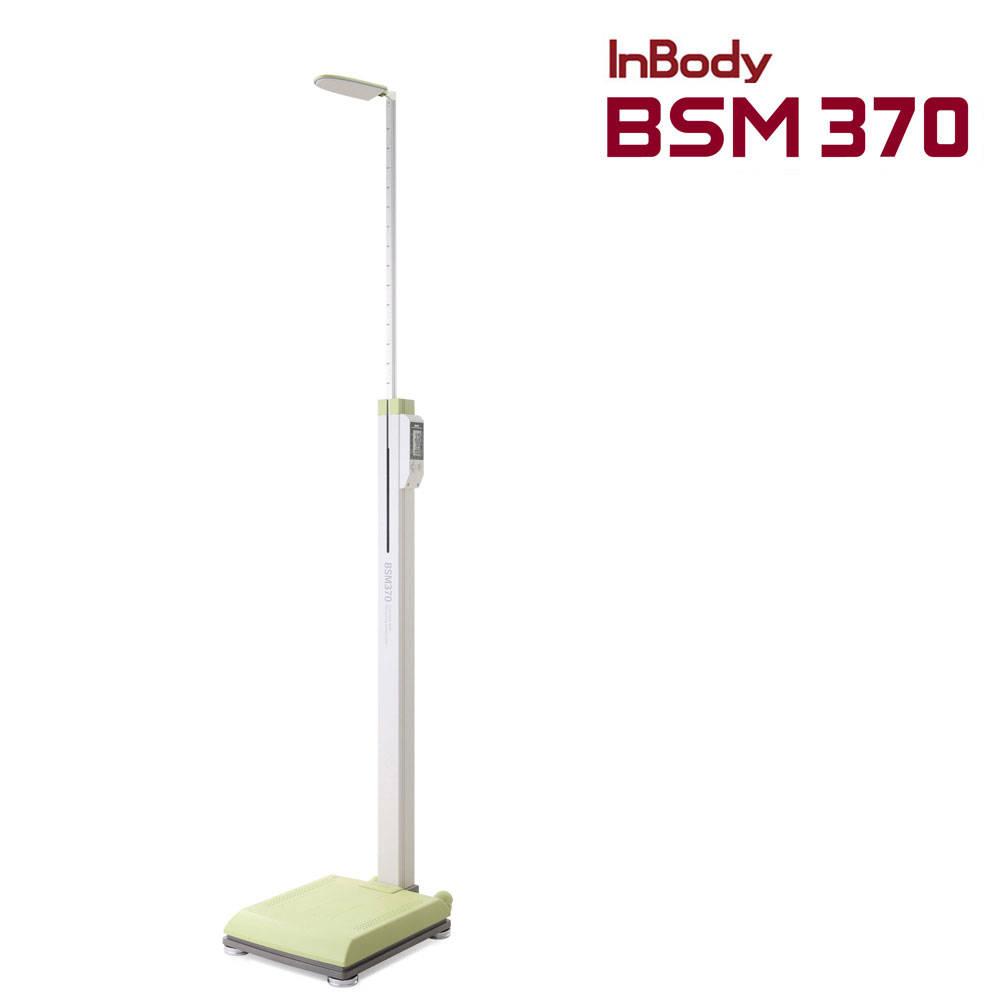 인바디 자동신장 체중계 Inbody BSM370