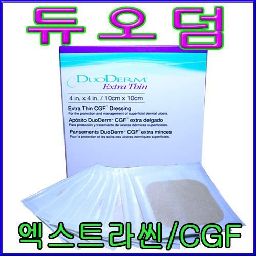 콘바텍 듀오덤 엑스트라씬(10매) CGF(5매) 창상피복제 상처밴드 습윤밴드, 1개